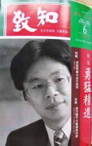 1998年6月号表紙