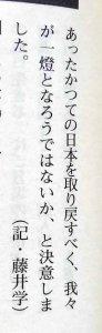 2006年12月号2