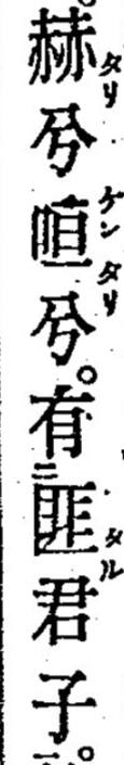 詩経 ケンタリ